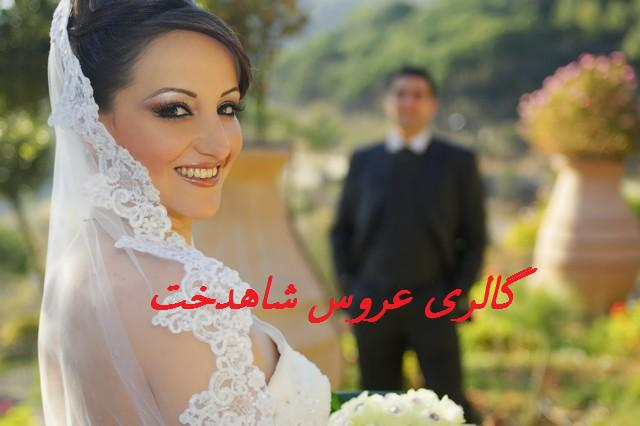 آموزش تزیین عیدی عروس عروس
